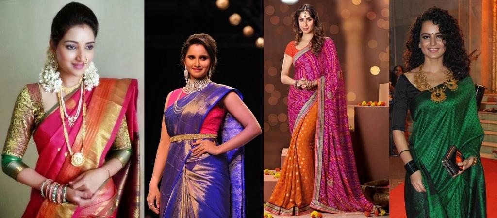 Traditional Wear For Diwali