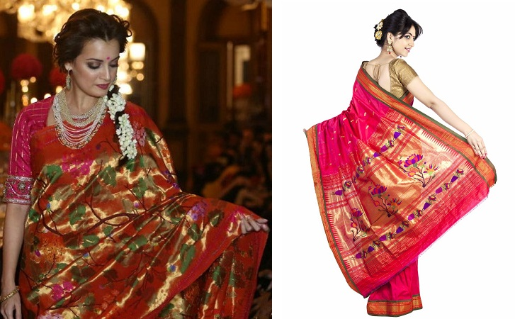 Paithani Wedding Saree